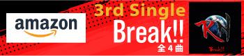 break 3rd Single